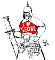 Corea en Trazos, expo de Crist