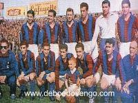 La Perlita Deportiva