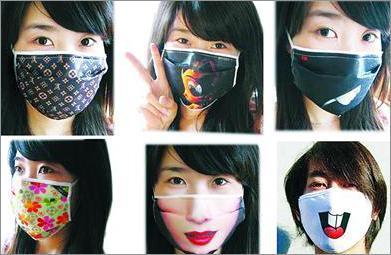 El aceite de la mostaza de la máscara para la persona