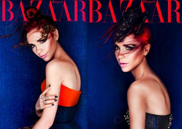 Harper's Bazaar China Model: Victoria Beckham Photographer: Chen Man Editorial Cover Red Hair Character Beauty Make Up