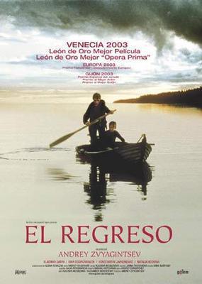 Una película, un homenaje y un tango, por Ivan Dessau.