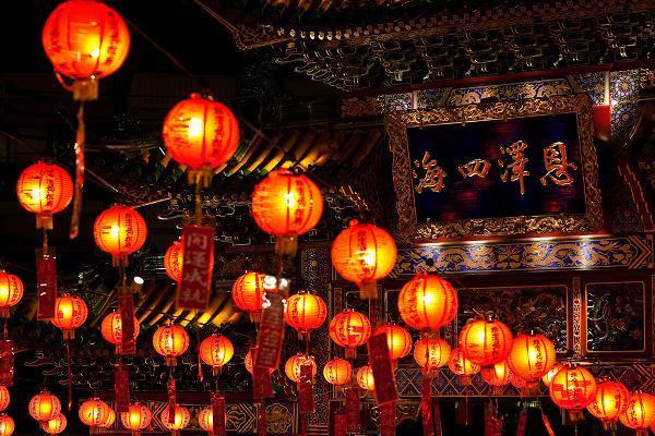 Asia de noche