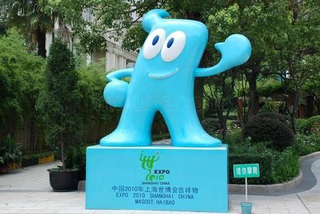 http://blogdelosimposibles.files.wordpress.com/2009/03/haibao-mascota-shangai-2010.jpg