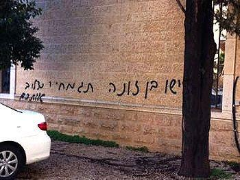 Extremistas judíos profanan iglesia bautista en Jerusalén