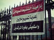 Protestas Plaza Tahrir, Cairo