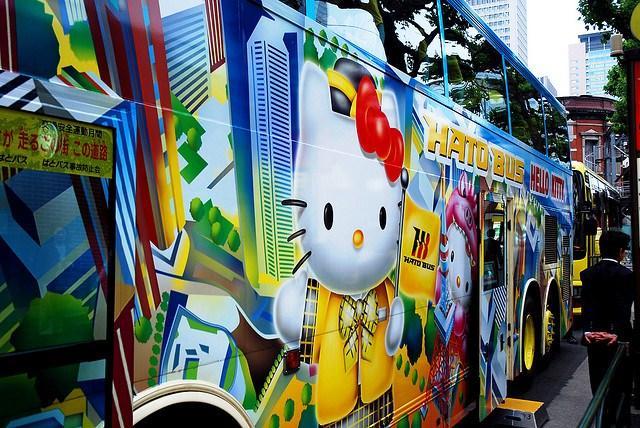 Personajes Comunes En Un Viaje En Autobús: Un País En Imágenes: Japón