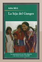 HIJA GANGES