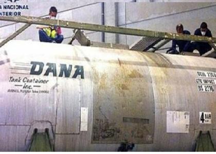 Ocupan en España 121 kilos de cocaína procedentes de RD