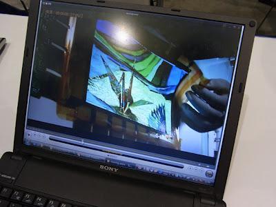 Sony crea un pantalla OLED flexible de 9.9 pulgadas