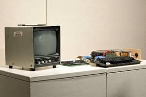 Actualidad Informática. El primer ordenador de Apple se subastará en Sotheby 's. Rafael Barzanallana