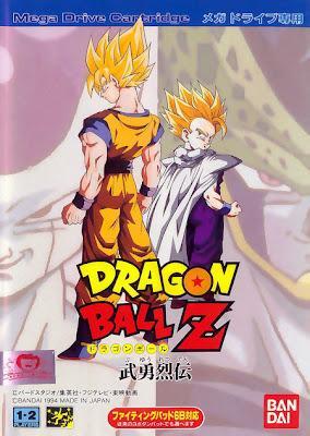 Dragon Ball Z: L'apel Du Destin (Megadrive)