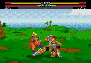 Dragon Ball Z: L'apel Du Destin (Megadrive)