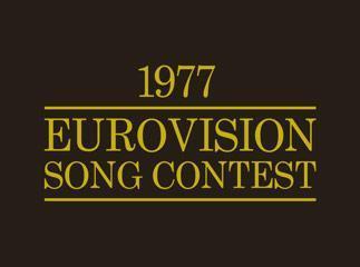 Anuario Eurovisión, los Mejores Temas (XVII)