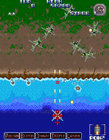 A-Jax (Arcade)