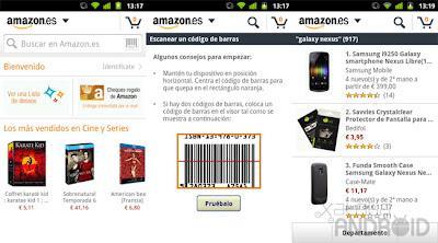Disponible la aplicación oficial de Amazon España para Android