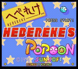 Hebereke's Popoon (SNES)