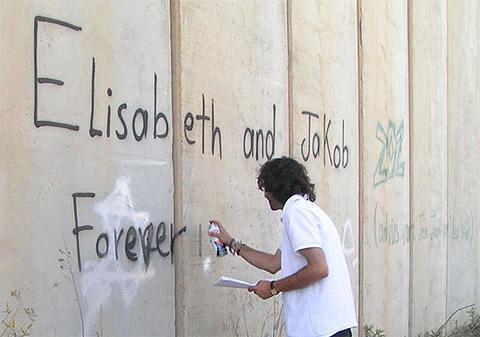 palestine graf
