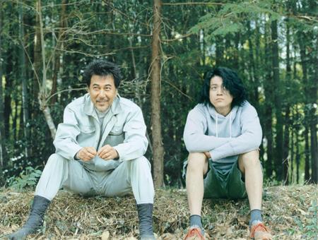 Kitsutsuki to Ame