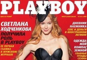 Svetlana Khodchenkova podría ser Víbora en The Wolverine