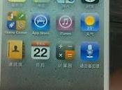 Filtradas imagenes Iphone blanco