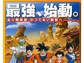 Vuelve Dragon Ball