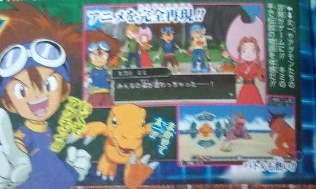 digimon adventure psp 01 Namco Bandai anuncia un RPG basado en el anime de Digimon Adventure