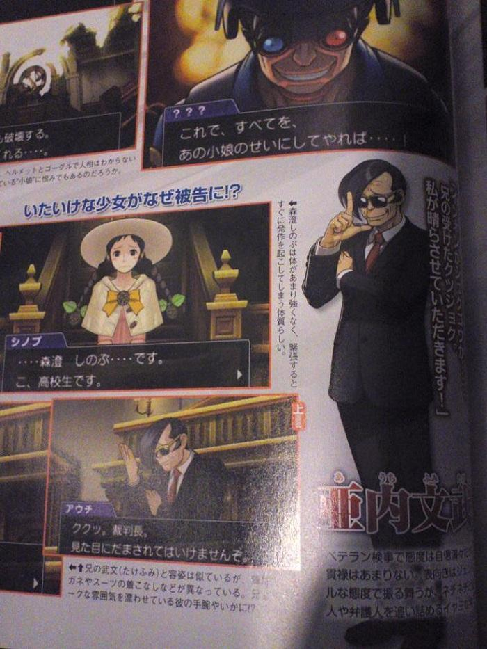 ace attorney 5 phoenix wright 3ds scan 03 Ace Attorney 5 confirmado para Nintendo 3DS. ¡Vuelve Phoenix Wright!