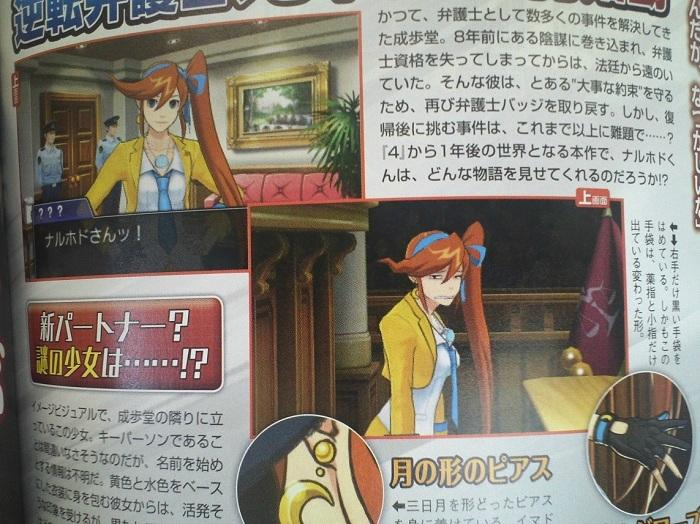 ace attorney 5 phoenix wright 3ds scan 01 Ace Attorney 5 confirmado para Nintendo 3DS. ¡Vuelve Phoenix Wright!