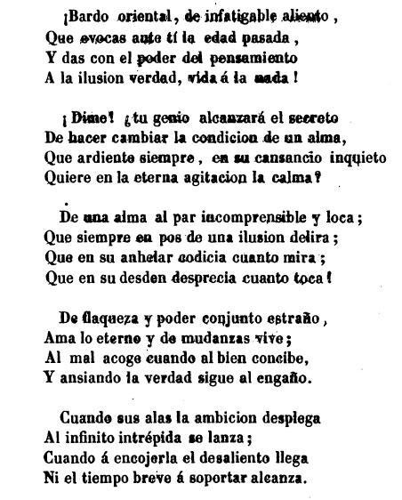 Poemas De 3 Estrofas