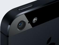 Aluminio anodizado, dureza y iPhone 5