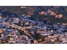 Granada otoño