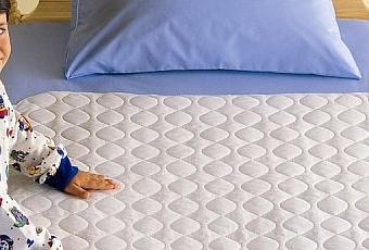 Protector impermeable para ni os que mojan la cama paperblog - Protector de cama ...