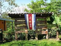 Santuario de Las Lapas