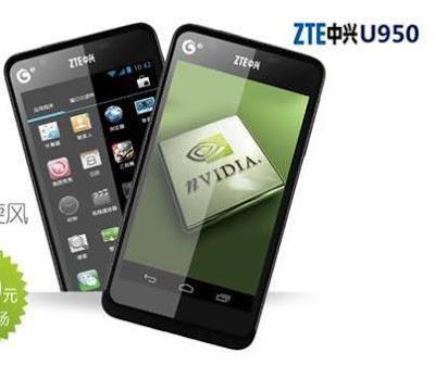 El Smartphone más barato del mercado: ZTE U950