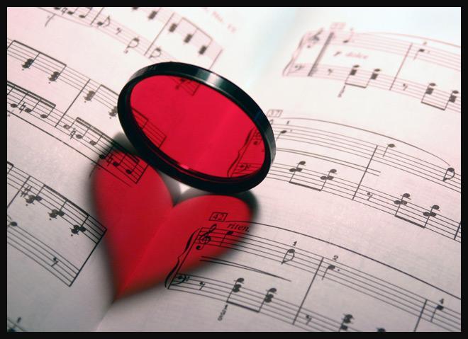 seducción música