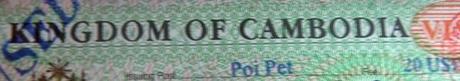 Camboya Visa Destino: Camboya