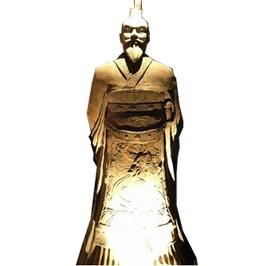 the qin era essay Qin shi huang, otherwise known as ying zheng, was born into an era of relentless warfare and ever-present death however, when he came into power, he left a legacy.