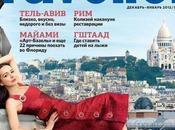 Diana Vishneva para Condé Nast Traveller Rusia
