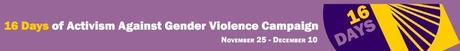 16 días de activismo contra la violencia de género 2012