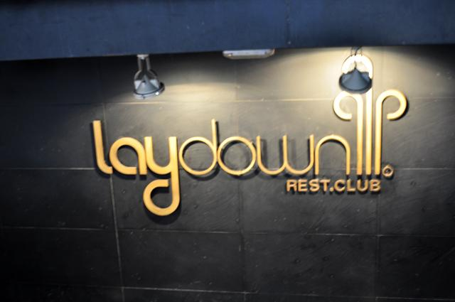 LAYDOWN Forever Brunch