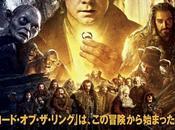 Posters imágenes Hobbit, Evil Dead, llamas, Need Kill, Double