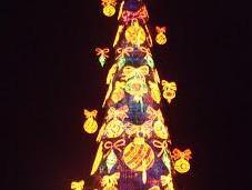 mayor árbol Navidad fluctuante mundo