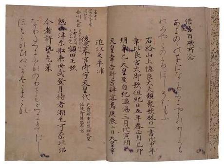manyoshu, tanka, waka, poesia japonesa, poema japonés, literatura japonesa