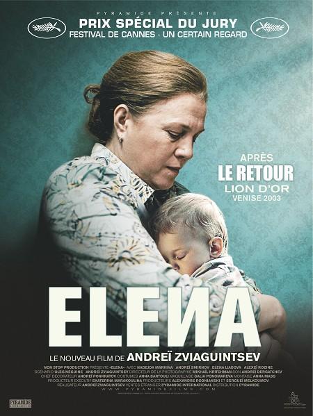 Filmoteca de Andalucía, sede de Granada, programación enero 2013