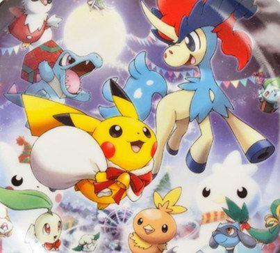 Pikachu te desea feliz año...cambiando para ti