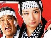 Dead Sushi nueva imagen promocional Rina Takeda