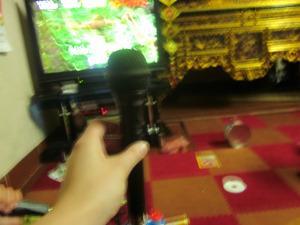 El karaoke una historia de amor odio paperblog - Karaoke en casa ...