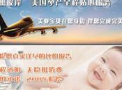 turismo parto hoteles maternales