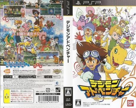 El recién salido título de Digimon para PSP