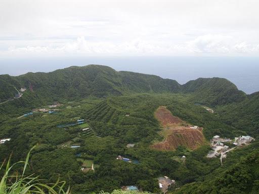 Aogashima paraiso tropical